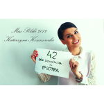 Katarzyna_Krzeszowska